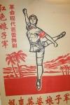 Original Chinese Print 4